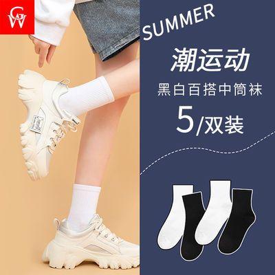 白色袜子女韩版中筒袜学生运动棉袜ins潮流男情侣防臭高帮长筒袜