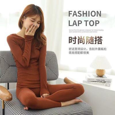 69606/小熊保暖套装薄款纯色修身内衣打底衫女秋冬新款韩版显瘦加绒加厚