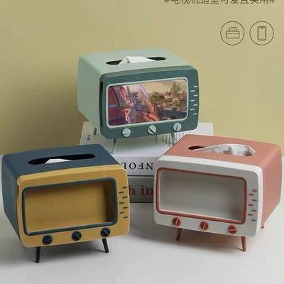 抽纸盒家用客厅茶几餐厅北欧创意可爱简约多功能收纳电视机纸巾盒