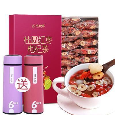 93346/桂圆红枣枸杞茶水果茶叶柠檬片玫瑰菊花茶均可搭配花茶组合