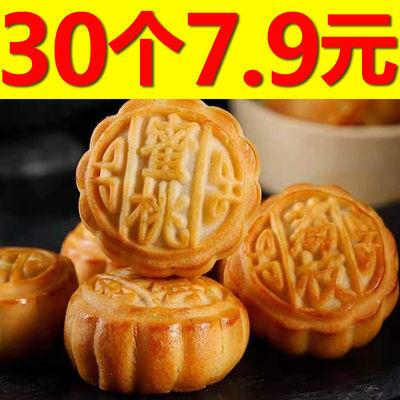 蛋黄水果味月饼批发中秋迷你小月饼早餐糕点休闲食品便宜独立包装
