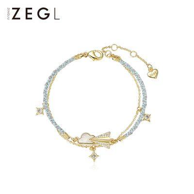 78751/ZEGL设计师纸飞机925银双层手链女ins小众设计饰品生日礼物送女友