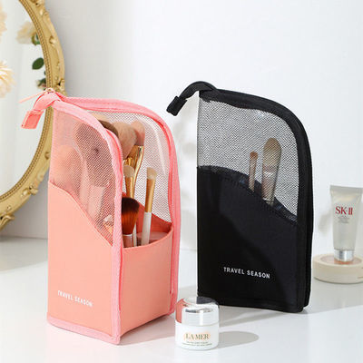 旅行化妆包网状立式化妆刷子包笔收纳桶盒大容量便携防尘收纳品袋