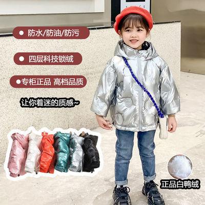 之鸭正品冬装儿童羽绒服女童宝宝男童小孩加厚保暖亮面免洗外套潮