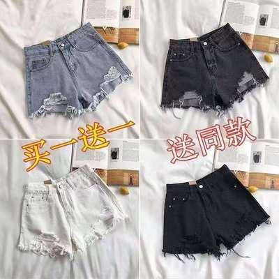 63885/牛仔短裤女高腰A字夏季显瘦百搭阔腿薄款毛边热裤随机发货