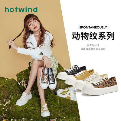 热风女鞋2021年秋季新款女士增高厚底两穿拼色豹纹帆布鞋H14W1701
