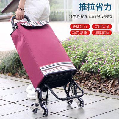 76005/爬楼购物车买菜车小拉车折叠拉杆车小推车老人手拉便携家用小拖车