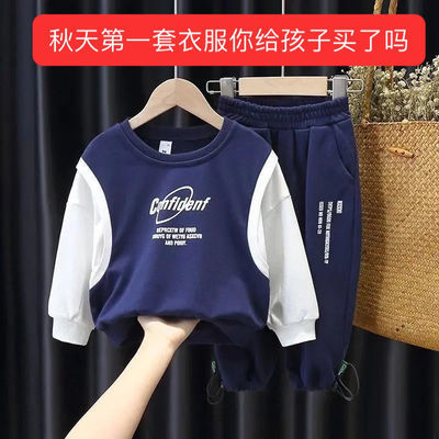 77749/男童套装2021秋冬新款网红男宝宝卫衣两件套休闲男孩子洋气衣服