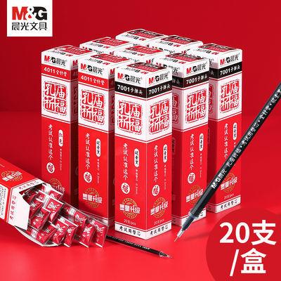 74474/晨光笔芯0.5全针头中性笔芯批发红笔芯0.35黑笔芯0.38学习用品