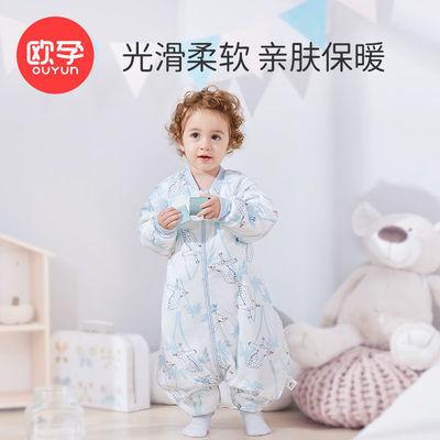 91966/欧孕睡袋儿童防踢被婴儿睡袋秋冬加厚宝宝纯棉保暖防踢被