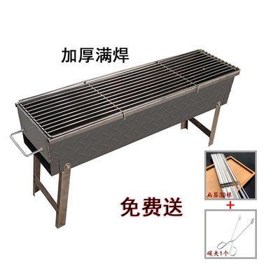 78939/加厚烧烤炉支架子带腿羊肉串炉烤网商用满焊户外烤肉木炭碳柳叶板