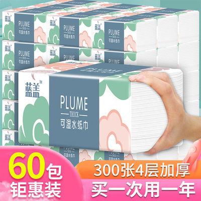 【60包一年加量装】原木抽纸整箱批发家用抽纸可湿水湿巾1包