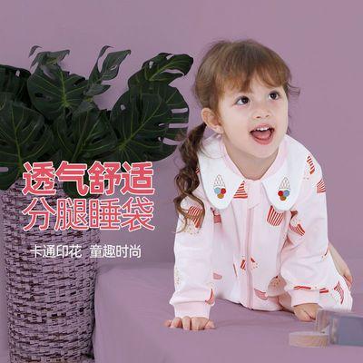 64194/婴儿睡袋棉宝宝分腿春秋冬季薄款新生小孩四季通用连体防踢被神器