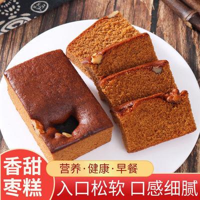 74753/枣糕网红蛋糕营养早餐面包枣泥枣糕  休闲零食传统糕点一整箱批发