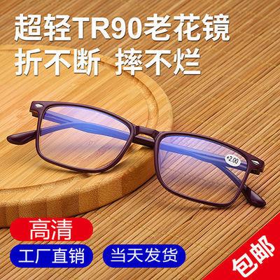 72127/【工厂直销】防蓝光老花镜高档中老年高清抗疲劳老光镜100-400度