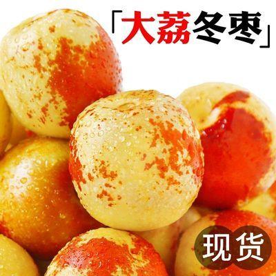 【现货现摘】陕西大荔冬枣脆甜应季孕妇水果现摘现发5斤包邮批发
