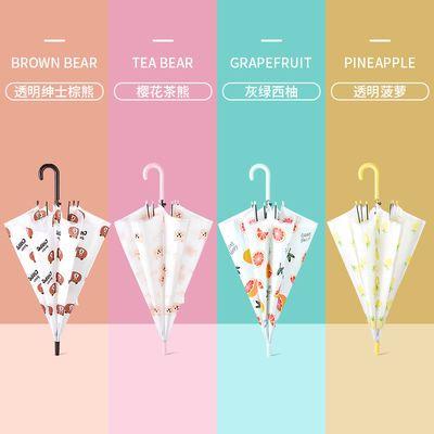 64732/柠檬宝宝儿童雨伞卡通印花直柄式花伞男女童小学生一二年级防暴雨
