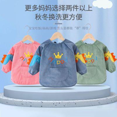 儿童罩衣吃饭围裙防水饭兜小孩卡通围裙幼儿园护衣男女宝宝反穿衣