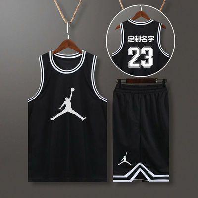 69054/篮球服套装男女定制学生队服比赛印字印号男士运动服儿童球衣夏季