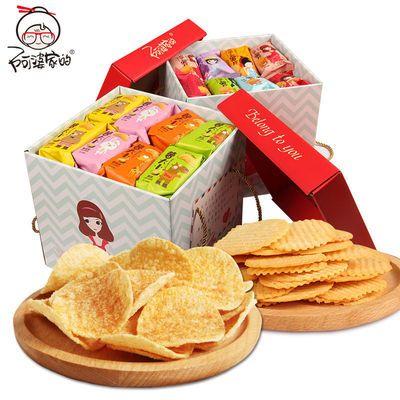 阿婆家的薯片零食一箱批发薯片小吃零食大礼包便宜礼盒独立包装