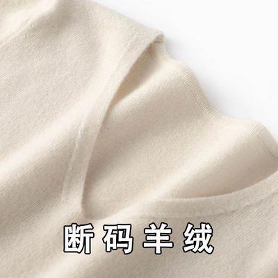 爆款清仓】秋冬新款V领毛衣宽松慵懒女百搭外穿大码短款长袖打底