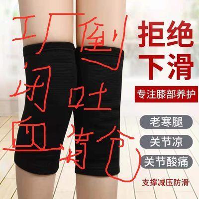 护腿保暖护膝加绒加厚防寒除湿男女加热骑车漆盖套关节炎老寒腿