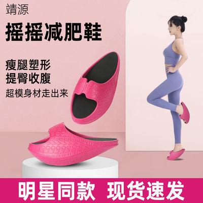 64541/减肥鞋摇摇鞋减脂瘦腿燃脂室内健身锻炼瘦腿提臀吴昕同款瘦腿鞋子