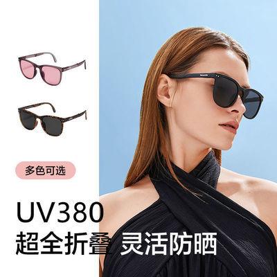 77918/蕉下昼望太阳镜女士偏光太阳眼镜开车护眼墨镜时尚经典可折叠滤光