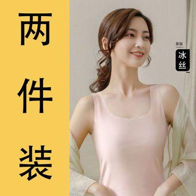 两件装夏季新款吊带背心女洋气超薄冰丝薄款内衣女学生初中生U领