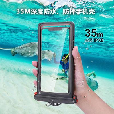 77248/手机防水袋防雨通用游泳密封潜水触屏外卖专用骑手骑行保护