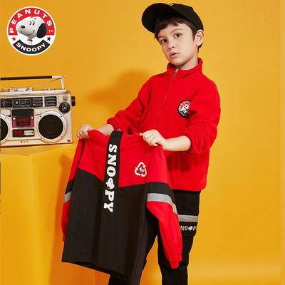 史努比儿童装男童秋装外套2021新款中大童男孩两穿外套韩版上衣潮