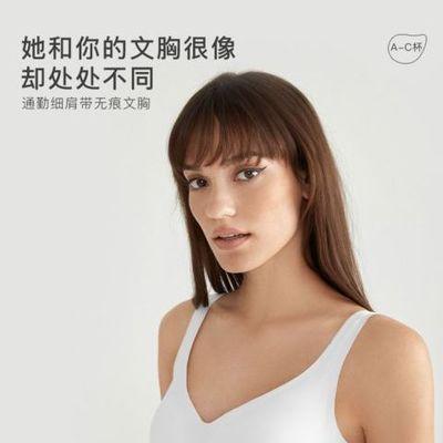 Ubras通勤细肩带无痕文胸钢圈女无内衣聚拢美背深V性感胸罩女