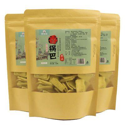 董饱饱香锅巴手工网红休闲办公零食小包装散袋装小吃特产整箱批发
