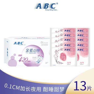 64335/ABC卫生巾夜用420mm超长亲柔立围清凉舒爽超薄棉柔表面正品批发价