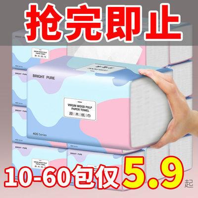 【60包一年加量装】原木纸巾抽纸整箱批发家用抽纸10包可湿水纸巾