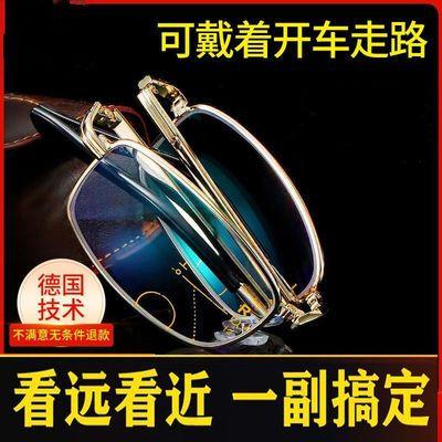 72468/老花镜男高清折叠便携水晶玻璃远近两用智能防蓝光老人老光眼镜女