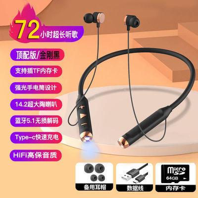 运动蓝牙耳机 挂脖颈戴式超长待机可插卡无线入耳式Typec手机适用