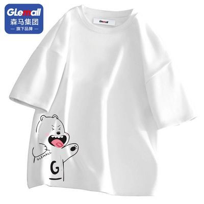 森马集团旗下品牌Glemall夏季短袖t恤衣服ins潮半袖潮牌体恤男士