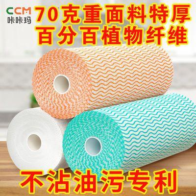 【特厚】懒人抹布一次性洗碗布厨房用纸巾可水洗吸油百洁布洗碗巾