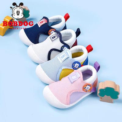 73689/巴布豆童鞋学步鞋一岁宝宝软底春秋款男女童10个月婴儿鞋子防掉
