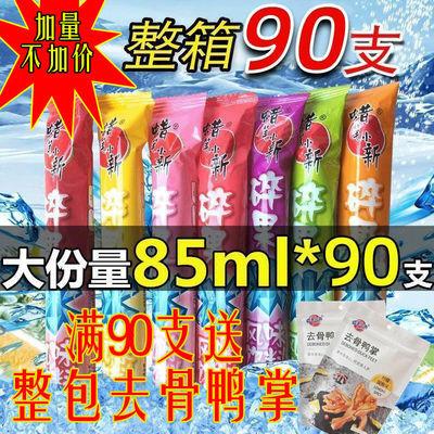 蜡笔小新果味棒棒冰碎碎冰棒85ml*10根果味饮料多口味可吸零食
