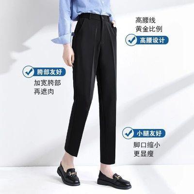 西装裤女裤子夏季薄款高腰小脚女士西裤直筒九分黑色休闲烟管裤女