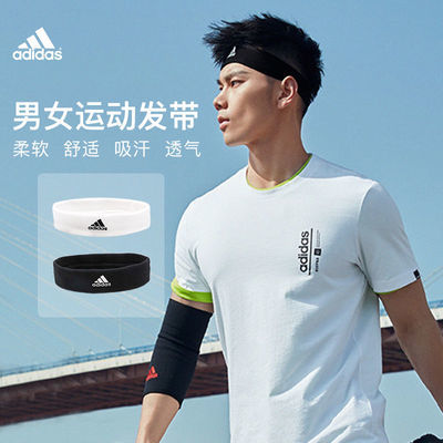 73688/Adidas运动吸汗发带导汗带止汗头巾戴篮球男女跑步健身瑜伽发带
