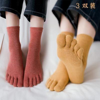 79053/五指袜女纯棉袜女士袜子女中筒袜春秋冬纯色可爱分趾袜五趾长袜。