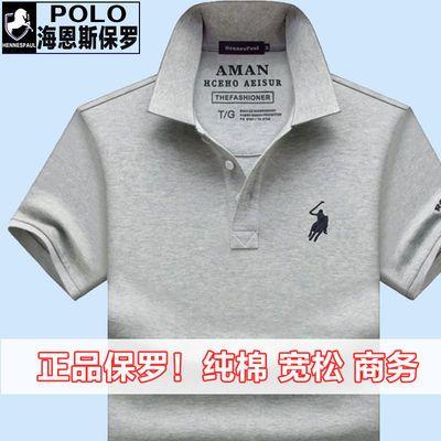 65862/正品保罗男士短袖t恤 夏季刺绣纯棉翻领宽松大码衣服体恤POLO衫潮