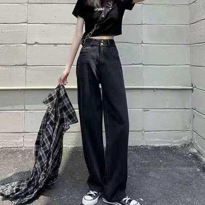 88501/黑色高腰牛仔裤女2021秋季直筒宽松时尚百搭收腰显瘦显高阔腿裤