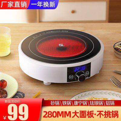 75711/电陶炉家用爆炒大功率小型迷你电热茶炉煮茶器新款智能圆形光波炉