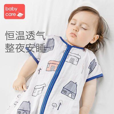 64289/BABYCARE婴儿纱布防踢被儿童睡袋春夏初秋薄款宝宝睡袋防踢被神器
