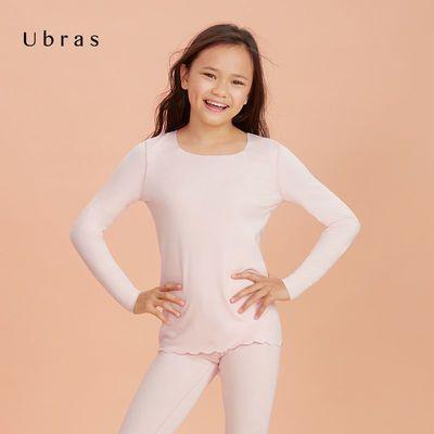 Ubras少女无尺码倍暖套装加厚保暖内衣套装秋衣秋裤学生打底