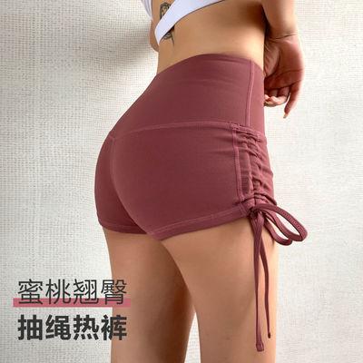 71599/HYPERSPORTS 运动短裤紧身健身裤女外穿大码瑜伽裤抽绳速干WA74